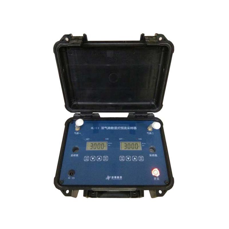 HL-II型双气路恒流采样器