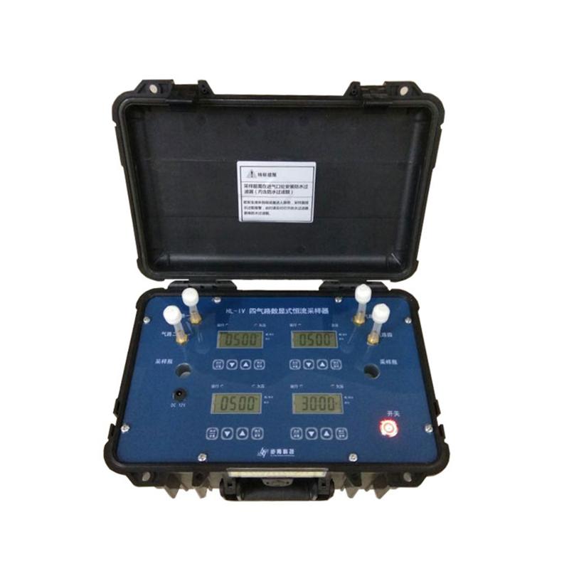 HL-IV型四气路数显式恒流采样器